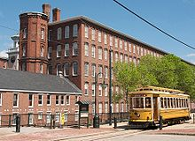 Lowell Trolley Boot Mill